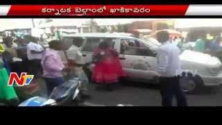 Women Beaten Up By Police In Public at Belgaum, Karnataka | Prostitution Allegations