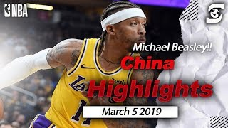 Michael Beasley China CBA highlights 27 points 6 rebounds 6 assists
