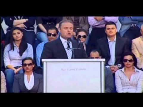 Joseph Muscat - Edward Scicluna MEP