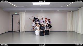 프로미스나인 'Feel Good (SECRET CODE)' Choreography Video(응원법 Ver.)