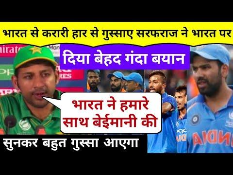 भारत से हारने
