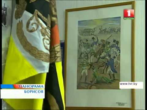 Коллекция дома-усадьбы Колодеева в Борисове пополнилась новыми экспонатами наполеоновских времен.