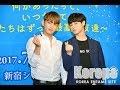MYNAMEセヨン、大国男児カラム「いつだって最高の友達」制作発表記者会見開催!