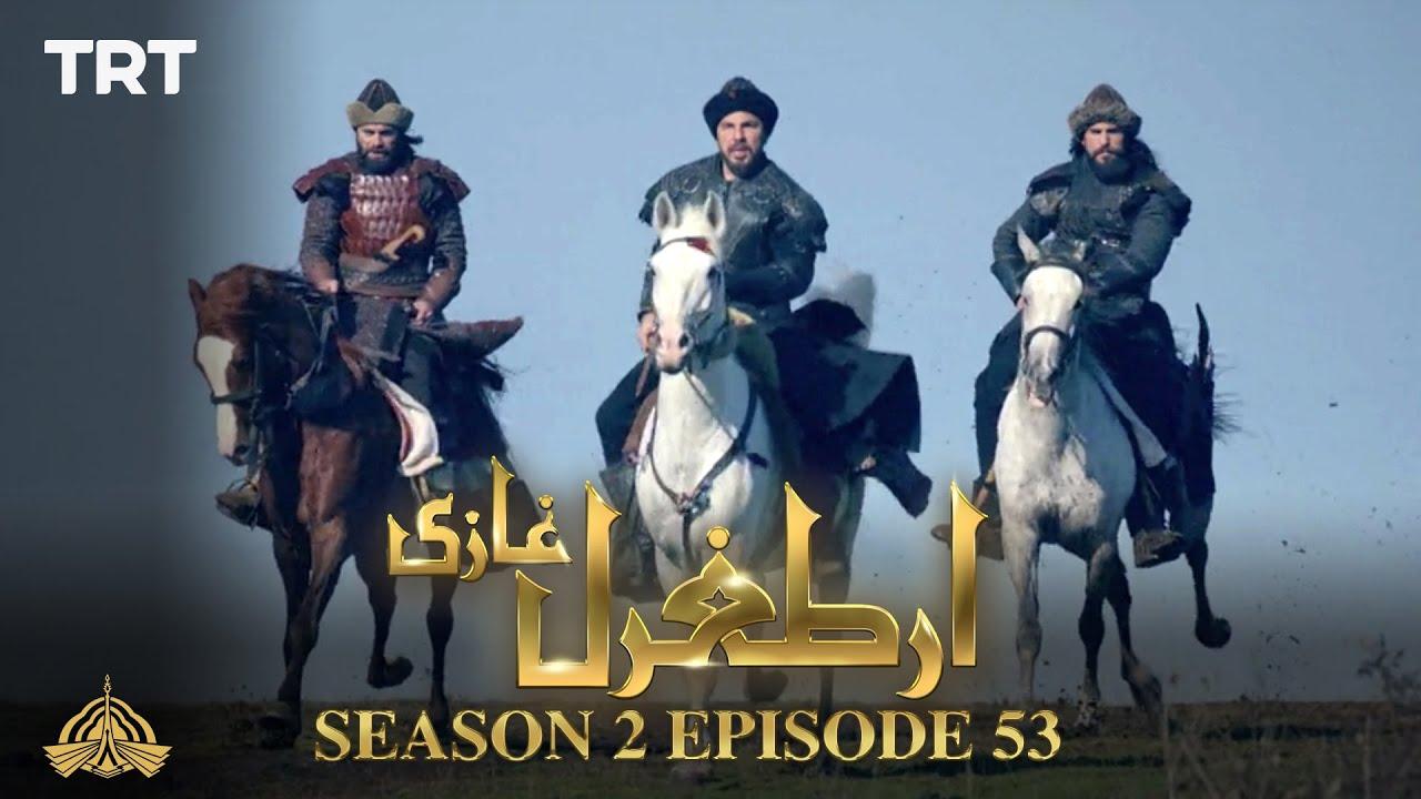 Ertugrul Ghazi Urdu | Episode 53| Season 2