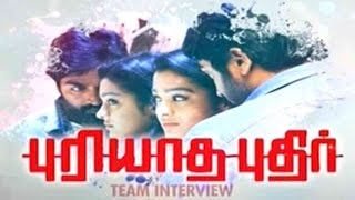 Puriyatha Puthir Team Interview – Peppers TV Pongal Special Program