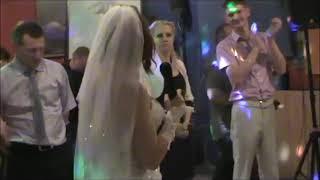 Песня невесты супер