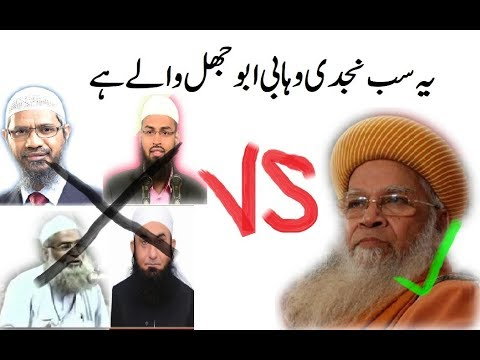 Syed Hashmi Miyan Strong Reply to All Wahabi,Najdi and Ahle Hadeesh