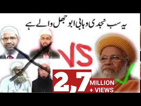 Syed Hashmi Miyan Strong Reply to All Wahabi,Najdi and Ahle Hadeesh