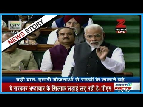 Watch: PM Narendra Modi's speech in Parliament- Part IV
