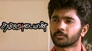 Thambivudayaan | Thambivudayaan full Tamil Movie Scenes | Adhithya Anbu agrues with his Lecturer