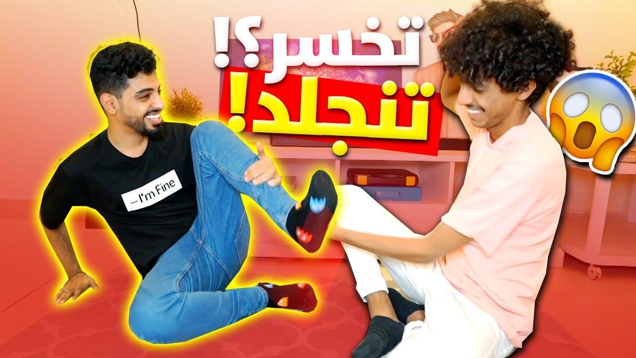 تحدي الضحك😹 ( تضحك!! تنجلد جلد مب صاحي ) ميمز العرب