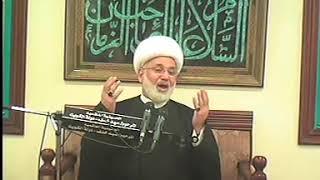 الشيخ زهير الدرورة - ماذا قال النبي محمد صلى الله عليه وآله وسلم عندما مات أبو طالب عليه السلام