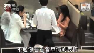曾華倩Call朱慧珊吹水歎美食.flv