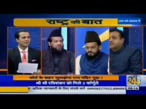 राष्ट्र की बात: श्री श्री के 'मंदिर फार्मूले' को मानेंगे मुसलमान ? (Manak Gupta)