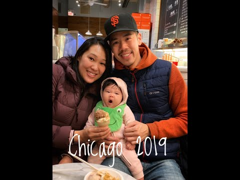 2019 April Weekend Trip To Chicago