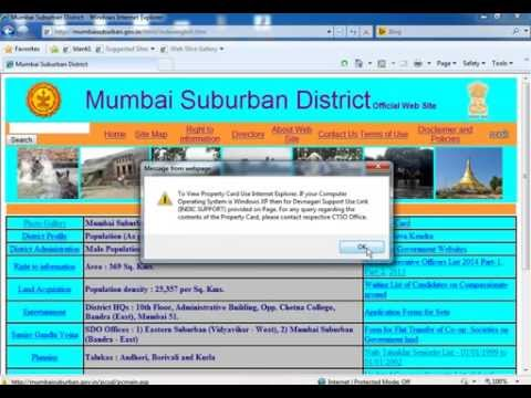 How to view property card of mumbai suburban area.