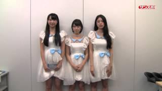 21世紀最初の純白アイドル「さんみゅ~」から山内遥(はるるん)、小林弥...