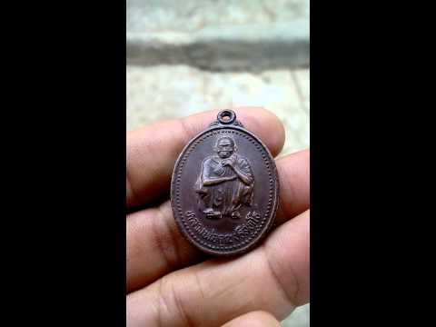 เหรียญหลวงพ่อคูณ รุ่นเสาร์5 คูณพันล้าน  ปี2537