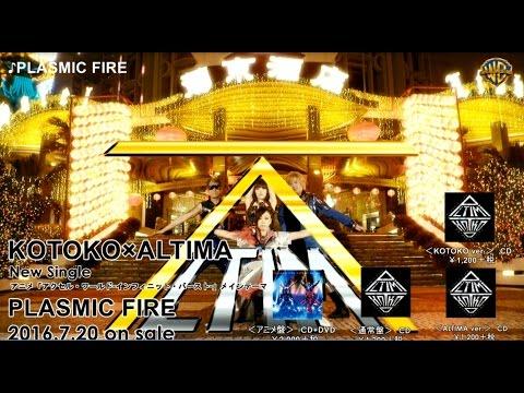 KOTOKO×ALTIMA_PLASMIC FIRE_MV試聴