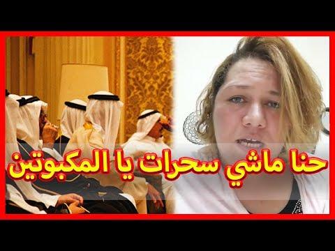 شابة مغربية خرجات طول و عرض ف السعوديين و دفعات بقوة عن المرأة المغربية