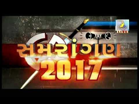 Samrangan 2017: પાલનપુર બેઠકથી સમરાંગણ LIVE with Sudhir Raval | Vtv News