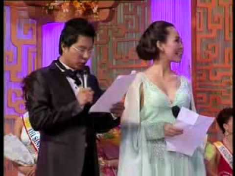 Hoa Hậu Quý Bà Việt Nam 2009 - Bà Rịa Vũng Tàu