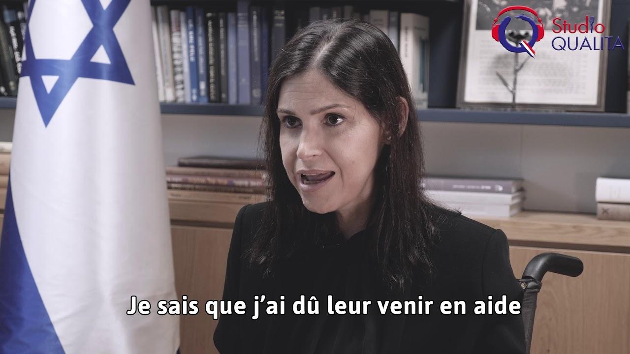 """Karine Elharrar - """"Yesh Atid - Il y a un futur"""""""