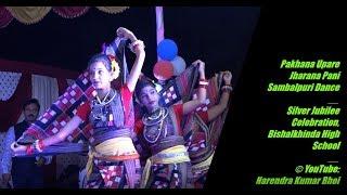 Pakhana Upare Jharana Pani   Sambalpuri Folk Dance by School Students   World Famous Song