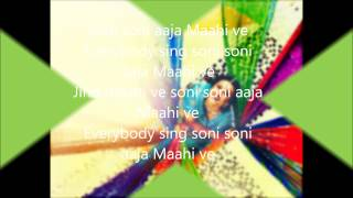 Maahi Ve Lyrics