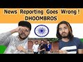 Indian reaction on News Reporting Goes Wrong | DhoomBros | Swaggy d