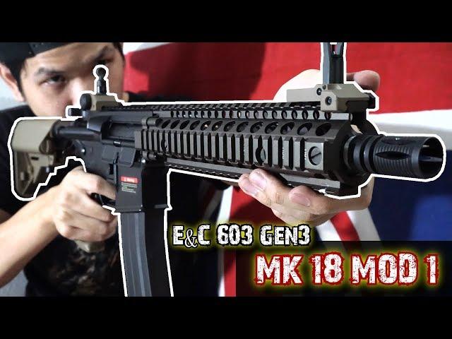 รีวิวปืนบีบีกัน E&C 603s Gen3 (MK18 mod1) ll Review & Test