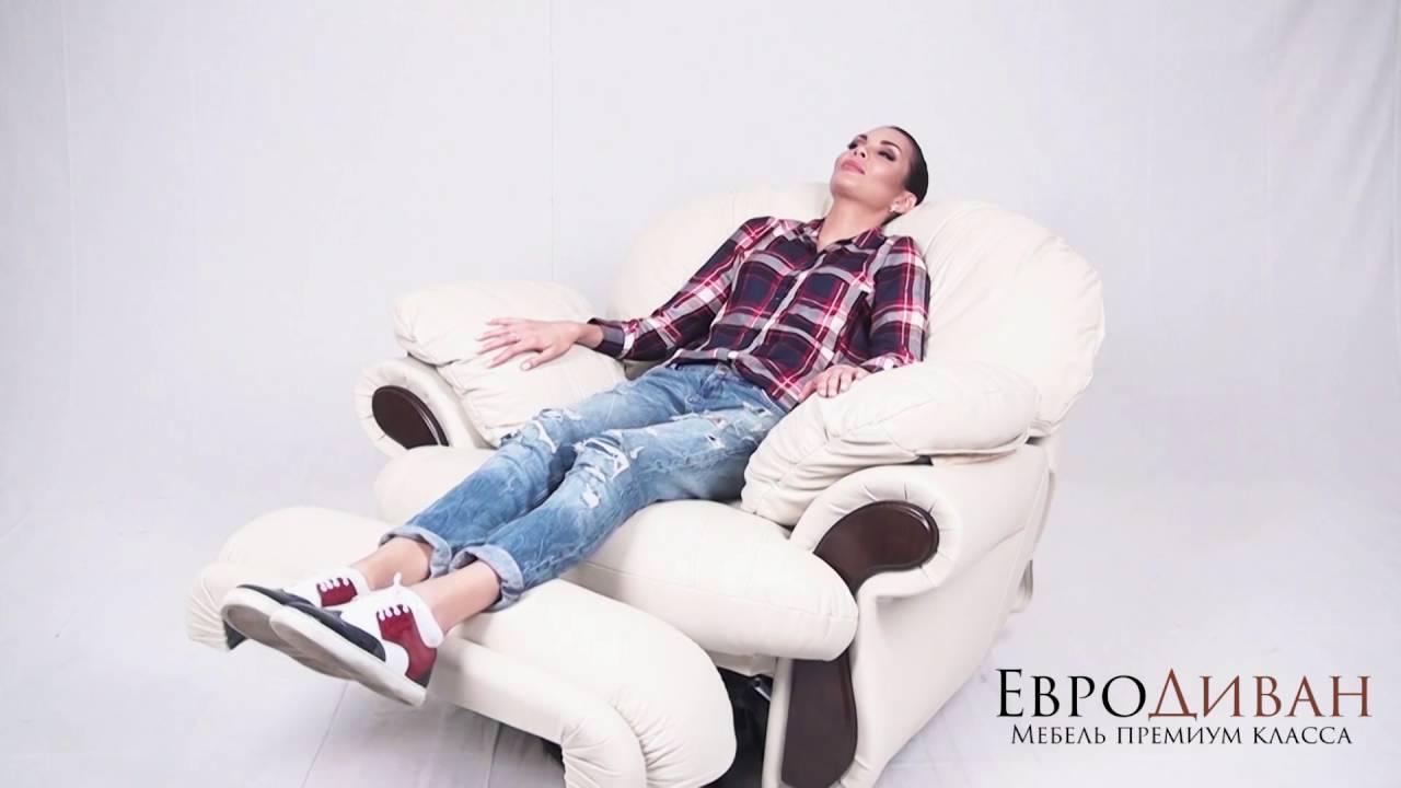 Новый кожаный диван Бристоль - YouTube