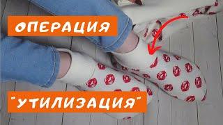 Женская стрижка - Шэг