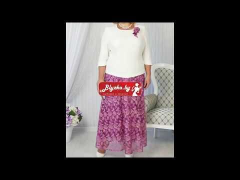 Нарядные платья, комплекты часть 2 купить в Интернет магазине Блузка бай / Blyzka.by