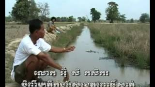 Agriculture, Fishing in Cambodia