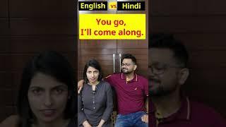 1 Minute में 12 Daily use English sentences | Daily English Conversation | Kanchan's English #Shorts