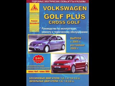 Ремонт автомобилей в Минске – СТО «Автосервис Запад