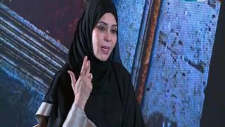 اخر النهار - لقاء خاص من الإمارات مع د. جميلة خانجي مستشار دراسات وبحوث بمؤسسة التنمية الاسرية