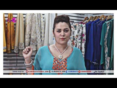 c505364ef ستايل : ملابس تقليدية بلمسات عصرية | FunnyDog.TV