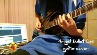 【Caz feat.巡音ルカ】Angel Bullet-guitar cover【弾いてみた】