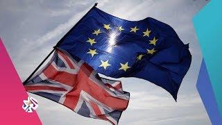 الساعة الأخيرة | بريطانيا والخروج الصعب من الاتحاد الأوروبي