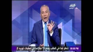 أحمد موسى يتهم الإخوان المسلمين بمحاولة اغتيال على جمعة