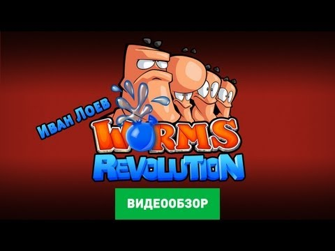 Скачать игру Worms 2 Червяки 2 RUS