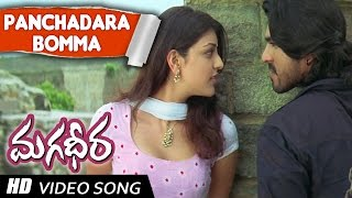 Panchadara Bomma Full Video Song  Magadheera Movie  Ram Charan, Kajal Agarwal