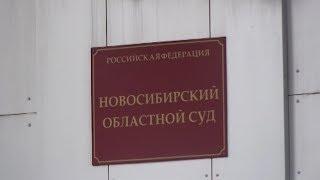 Новости НТН24 02.10.19г.