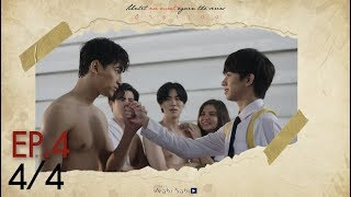 [Official] Until We Meet Again | ด้ายแดง Ep.4 [4/4]