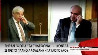 27/8/2015 - Η επικαιρότητα σε τίτλους  - MEGA ΓΕΓΟΝΟΤΑ