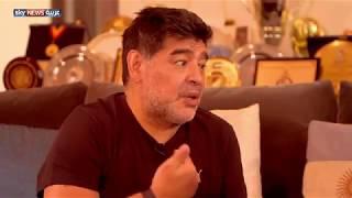 مارادونا: أنا أفضل من بيليه، وراموس يستحق إيقافا لمدة سنتين بسبب محمد صلاح