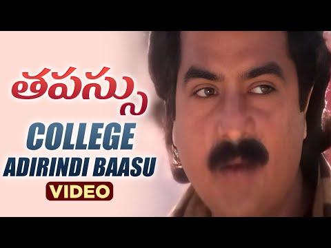 Tapassu Movie Songs -  College Adirindi Baasu Song - Bharath, Krishna Bharatee