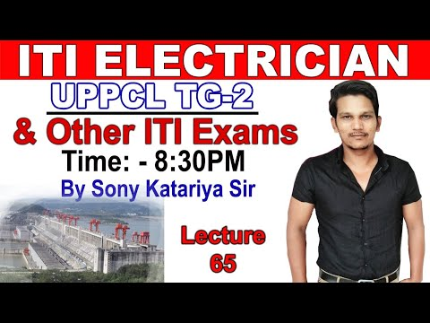 LECT-65 ITI ELECTRICIAN FOR UPPCL TG2 thumbnail